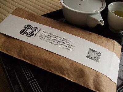 甘み、旨みが特長辻利玉露白折白ラベル【メール便80円送付可】