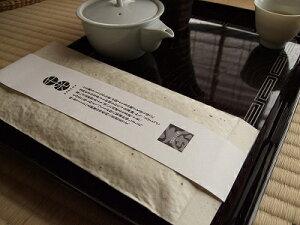 当店看板商品辻利煎茶千光白ラベル【メール便80円送付可】
