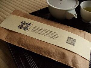 辻利嬉野白ラベル佐賀県嬉野町の煎茶【メール便80円送付可】
