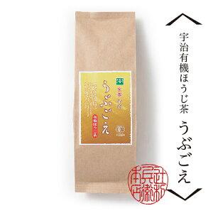 [Kyoto Uji Matcha Sweets] Uji Organic Houjicha Ubugoe (sac de 150g)