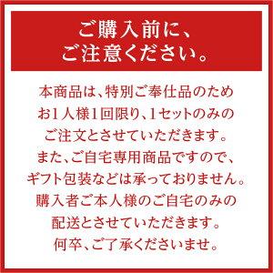 【送料無料・初回限定】辻利兵衛本店お試しセット