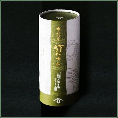 お取り寄せ(楽天) 辻利兵衛本店 京抹茶 竹バウム 抹茶 価格1,728円 (税込)