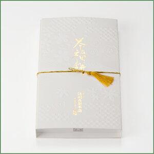 【抹茶スイーツ】茶福餅
