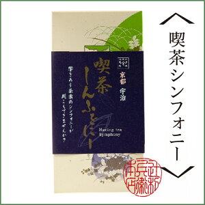 辻利兵衛本店厳選のお試し茶葉11種類(5g×10種類、8g×1種類)