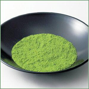石臼挽きたて宇治抹茶【天慶】(20g缶)上品な香りがお口で、ふくらむ宇治抹茶