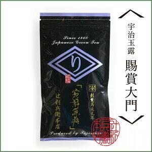 【宇治玉露賜賞大門】(30g袋)