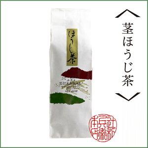 【茎ほうじ茶】(150g袋)