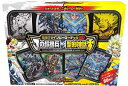 DMBD-07 超誕!!ツインヒーローデッキ80Jの超機兵VS聖剣神話† デュエル・マスターズ トレーディングカードゲーム