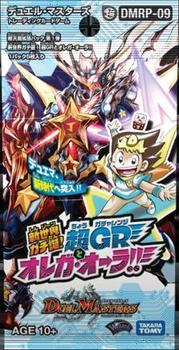 トレーディングカード・テレカ, トレーディングカードゲーム DMRP-09 1 GR!! 1