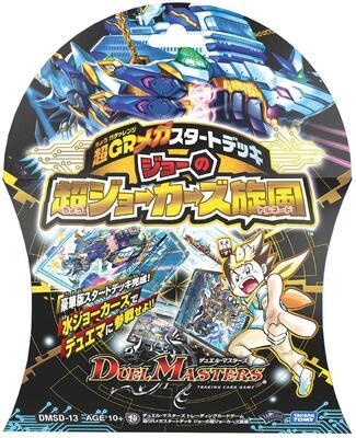 トレーディングカード・テレカ, トレーディングカードゲーム  DMSD-13 GR