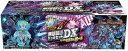 デュエル・マスターズ トレーディングカードゲーム DMBD-12 ガチヤバ4!無限改造デッキセットDX!! ゼーロのドラゴンオーラ