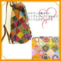 【本革★送料無料】エスタシオンリュックサック