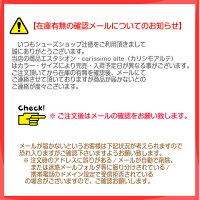 【本革★送料無料】エスタシオンショートブーツ(パッチワーク風)