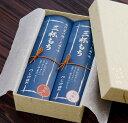 三杯もち(大サイズ)2本入り贈答箱秋田で五代 手に継ぐ伝統菓子 その1