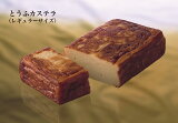 とうふカステラ(レギュラーサイズ)秋田で五代 手に継ぐ伝統菓子