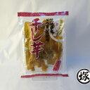 茨城県産 干し芋 紅はるか切り落し 規格外品(200g) ほし 芋 ほしいも ホシイモ 自宅用 国産 手造り ...