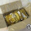 送料無料 茨城県産 B級品干し芋 シロタ 紅はるか(1000g)ギフト用 ほし 芋 ほしいも