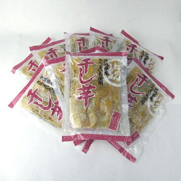 茨城県産 干し芋 紅はるか平干し(160g×10袋)お子様 おやつ ダイエット 国産 手造り 送料 贈り物 化粧箱 ひたち 健康 無料 日本一 美味しい 自然 無添加 お土産 特産品 喜ばれる 女性 限定 天日干し 受賞 ヒルナンデス!で紹介されました。
