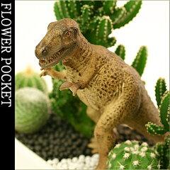 迫力満点!恐竜やアニマルで演出♪人気のスタイリッシュインテリア! 引越し祝サボテン多肉植物...