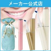 メーカー クリスタル・ブラン スターター クリスタルブラン 歯ブラシ トゥースクリーナーホワイトニング