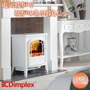 アフターセールDimplexディンプレックスArkley AKL12WJ アークリー電機暖炉