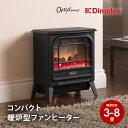 ディンプレックス Dimplex 電気暖炉 Micro Stove マイクロスト