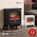 ディンプレックス Dimplex 電気暖炉 Micro St