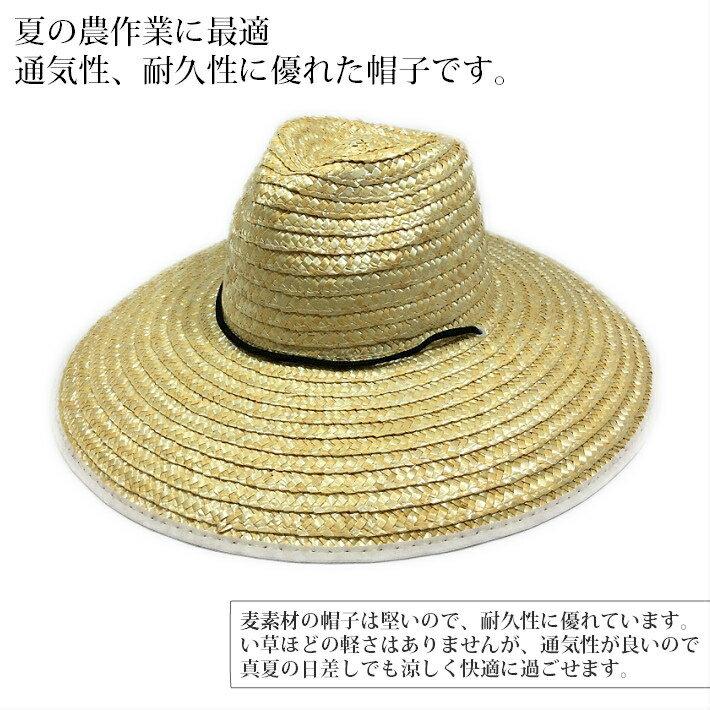 【楽天市場】【買えば買うほどお得】ガーデニング 農作業にお ...