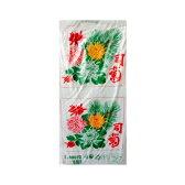 (定期購入 日用品)送料無料 司菊 落とし紙 1000枚×12袋入 落し紙 ちり紙 まとめ買い 01304