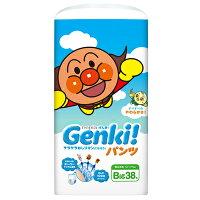 ネピアGenki!パンツBigサイズ3パック