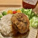 月星食品(株)月星の雫(和風ステーキソース) 500ml お店の味 絶品 焼肉 BBQ バーベキュー キャンプ アウトドア 3