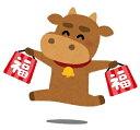 月星食品(株) 新春 福箱 中身が選べるセット(ネコポス)福袋 初売り
