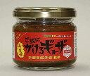 (株)ユーユーワールド 月星食品(株)宇都宮餃子会監修 ご飯にかけるギョーザ うま辛 100g
