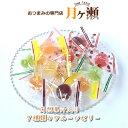 果汁宴 140g  お菓子 おつまみ