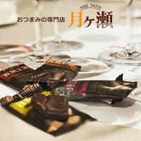 ブリックスチョコレート 40枚入り BRIX ワインのためのチョコレート おつまみ お菓子 スイーツ