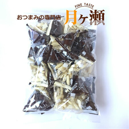 月ヶ瀬『徳用柿の種チョコレート』
