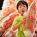 タラバ蟹 タラバガニ ロシア産 特大 ボイル 1肩 約800g 2人前相当 送料無料 冷凍 たらば蟹 ...