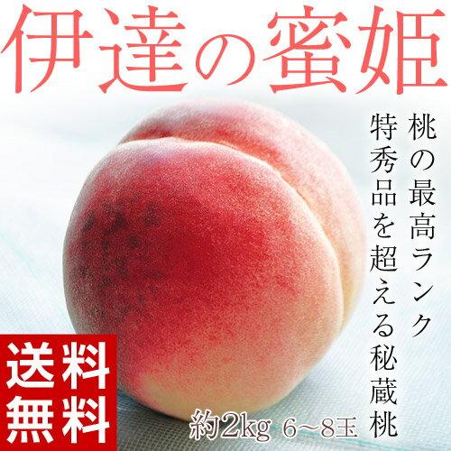 新鮮な桃を選ぶこと