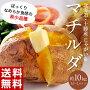≪送料無料≫北海道・芽室産『マチルダ(じゃがいも)』Lサイズ約10kg