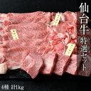 お歳暮 冬ギフト ギフト 肉 牛肉 牛 すき焼き サーロイン...