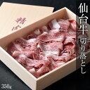 【送料込み】亀山社中焼肉 小盛Cセット1700g【焼肉】【業務用】【ハラミ】【カルビ】【牛タン】のセット【はさみ付き】