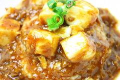 業務用パックで温めるだけ!ニチレイ四川風麻婆豆腐丼の具♪冷凍庫にあると便利なレトルトパッ...