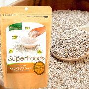ホワイトチアシード チアシード スーパー ダイエット サプリメント