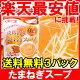 【メール便送料無料】淡路島産 たまねぎスープ 玉ねぎスープ オニオンスープ 約96杯分 2…