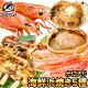 【送料無料】海鮮浜焼き 5種セット かに入り 海鮮バーベキューセット 北海道産ほたて10枚…