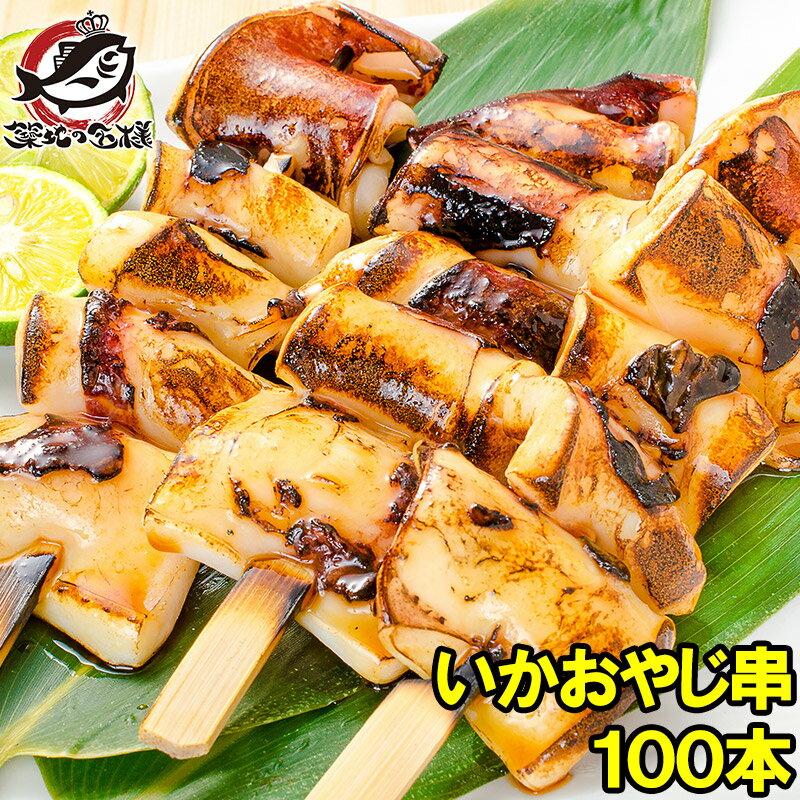 魚介類・水産加工品, イカ  10 10 17585g BBQ w