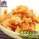 鶏肉 ポン酢 人気