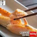 脂ののったサーモンハラス (明太子味付け) 加熱用 600g(300g×2パック) | 大トロ ...