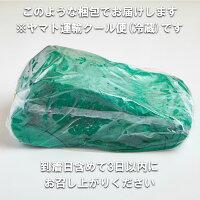梱包方法例・賞味期限