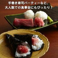 手巻き寿司パーティーなど大人数の食事会にもピッタリ